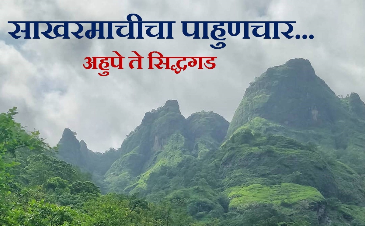 "alt=""Mansoon season mountain trekking route in Maharashtra"""