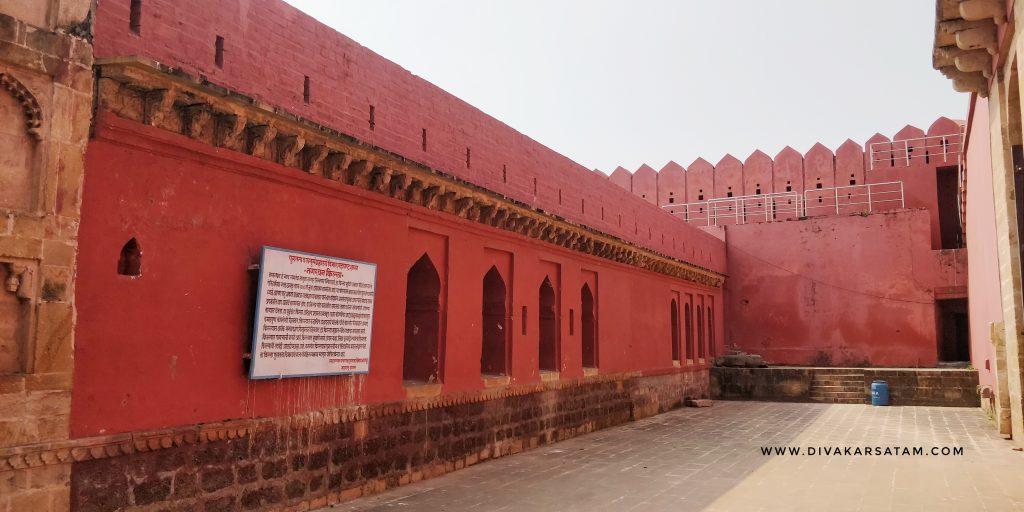Nagardhan Fort.